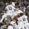 South Carolina repeats as College World Series champions